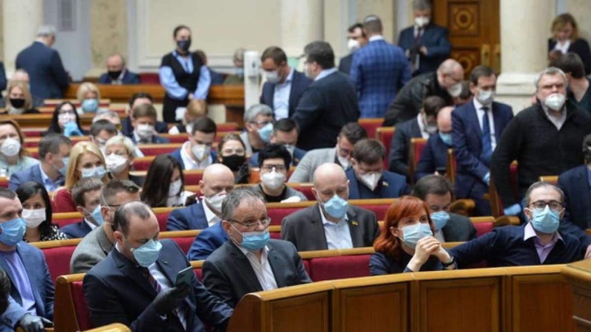 Рада проведе позачергове засідання задля отримання грошей від МВФ