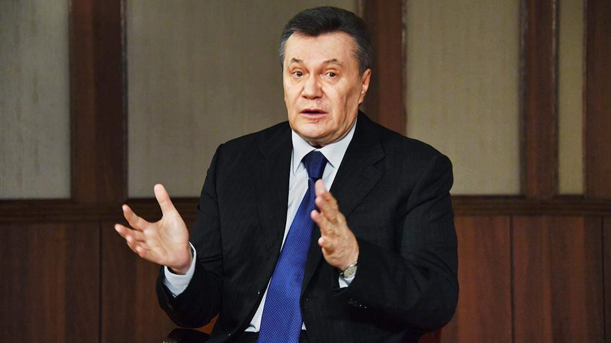 Верховний суд відклав розгляд касації на вирок Януковичу