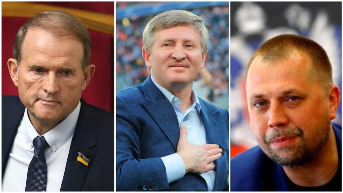 Медведчук звонил Бородаю и просил не атаковать дом Ахметова