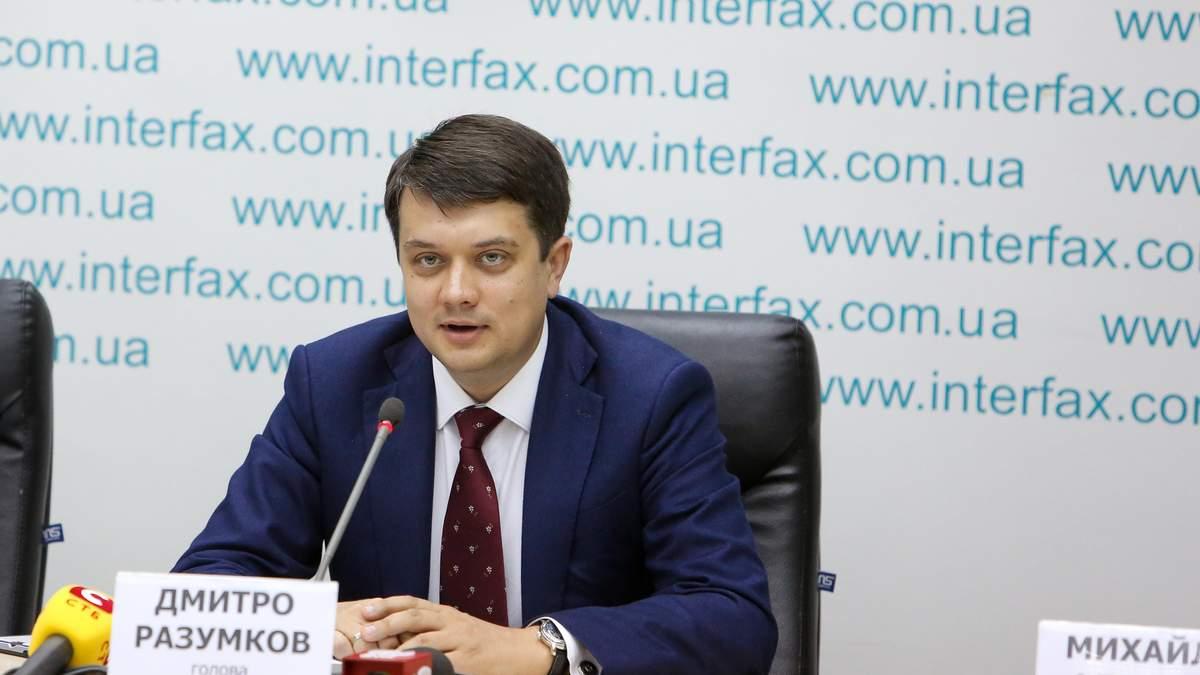 Разумков созывает Раду 18 мая, чтобы уволить 3 министров