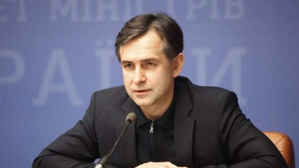 Алексей Любченко назначен министром экономики Украины