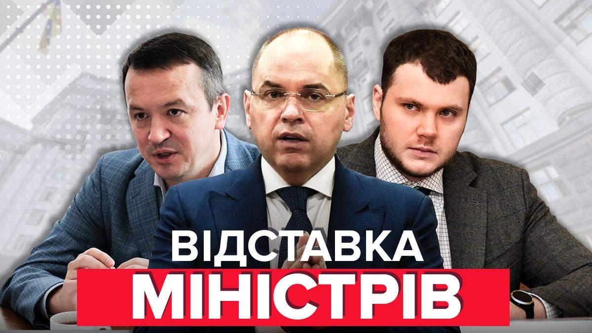 Верховная Рада увольняет министров: онлайн-трансляция заседания