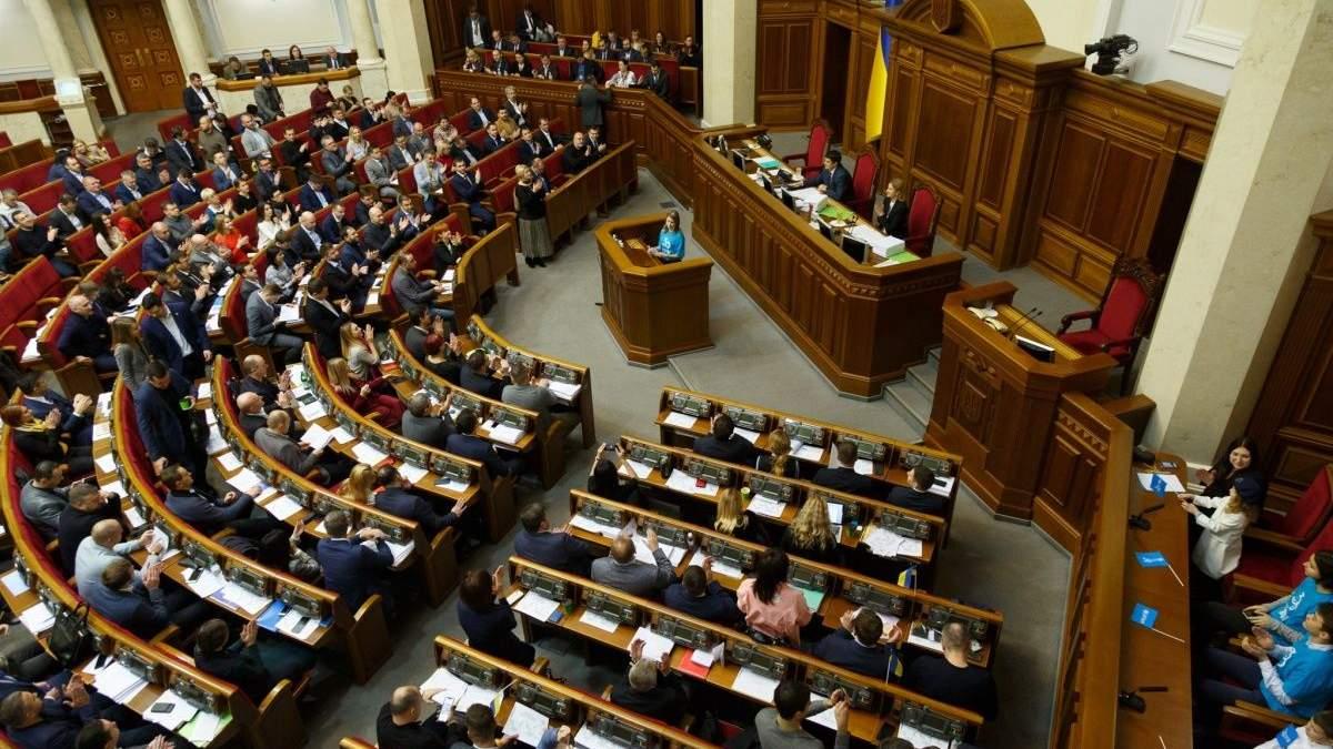 Верховна Рада створила ТСК щодо дій, що загрожують нацбезпеці