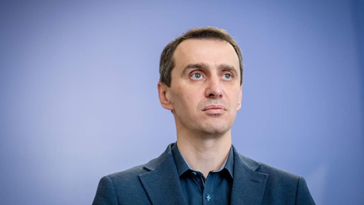 Шмыгаль предложил кандидатуру Ляшко на должность главы Минздрава