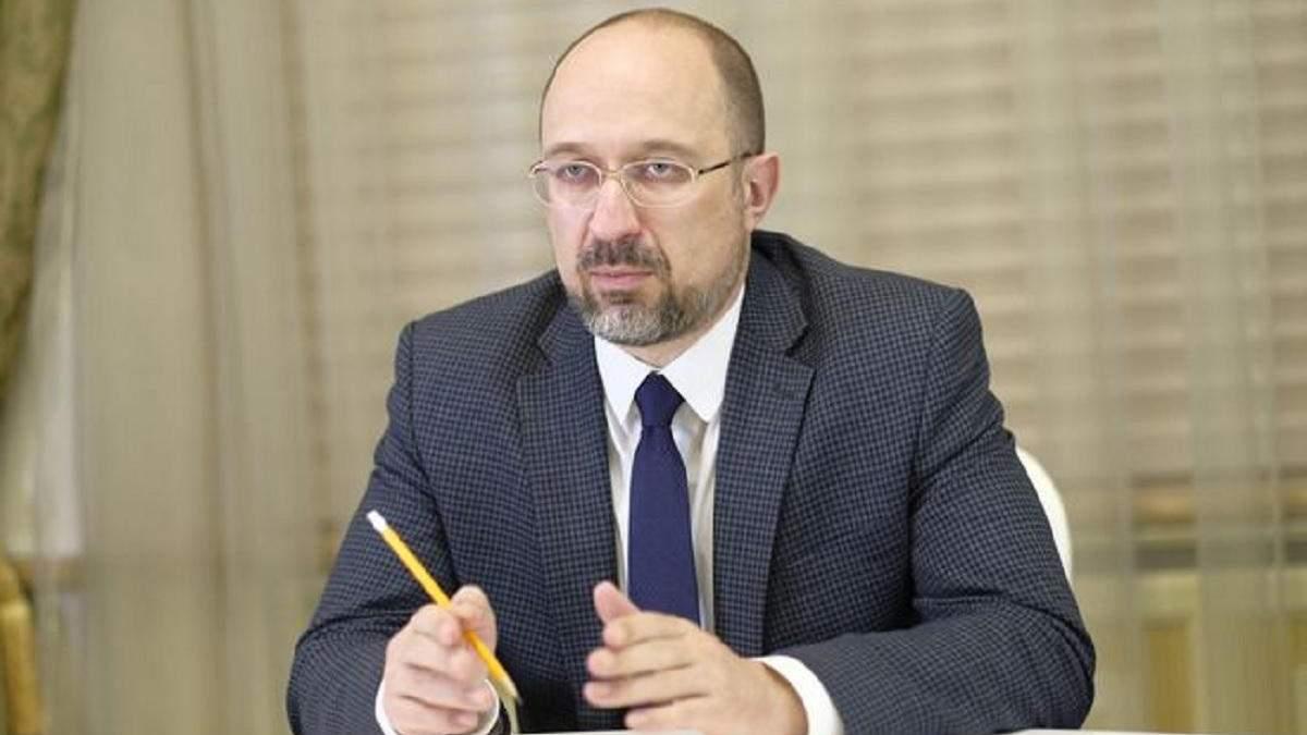Шмыгаль внес в Раду представление на назначение 3 министров