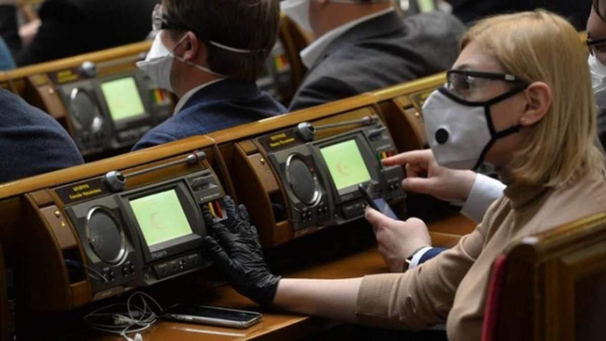 Рада предварительно одобрила законопроект о Высшем совете правосудия