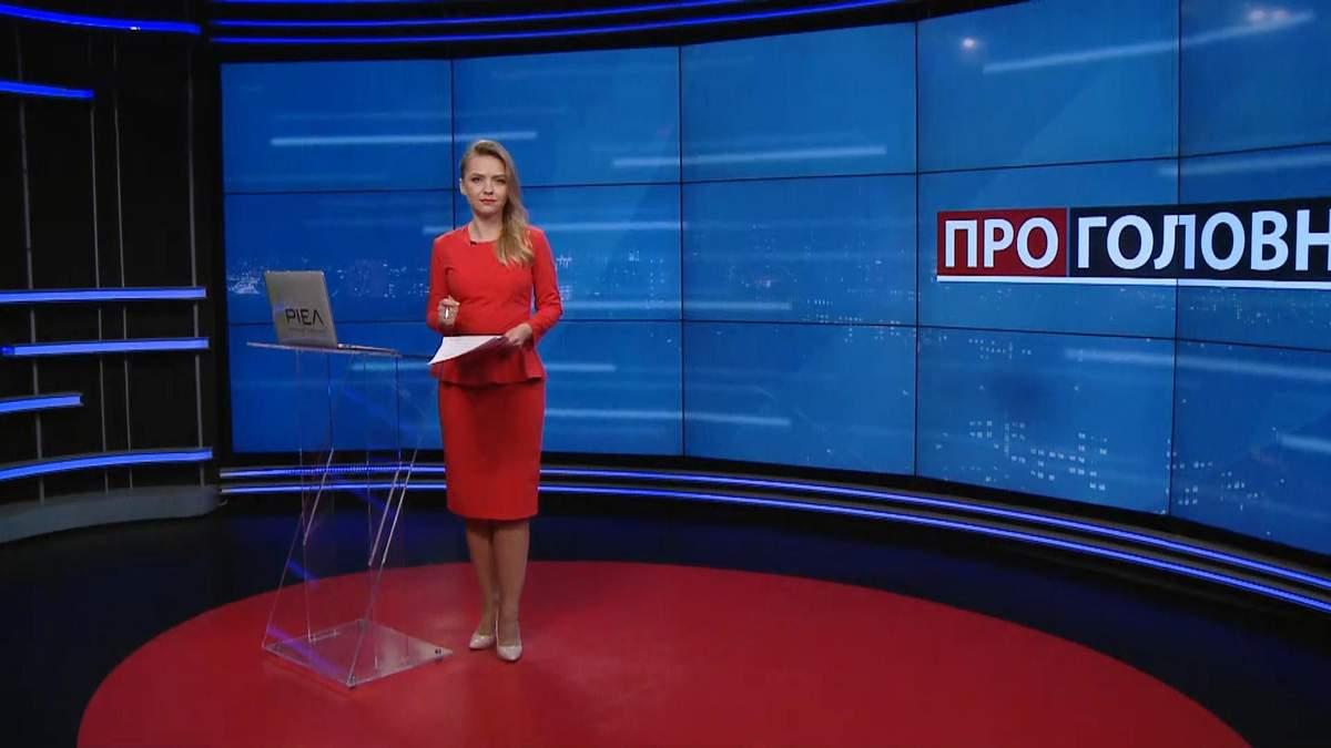 Про головне: 2 роки президентства Зеленського. Наслідки регулювання цін на пальне
