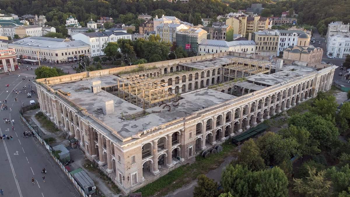 Гостинний двір у Києві став пам'яткою національного значення