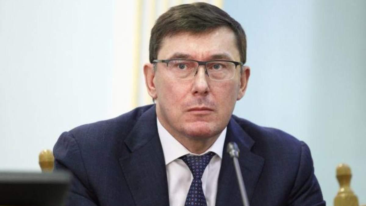 Что общего у Луценко с Бойко и Порошенко
