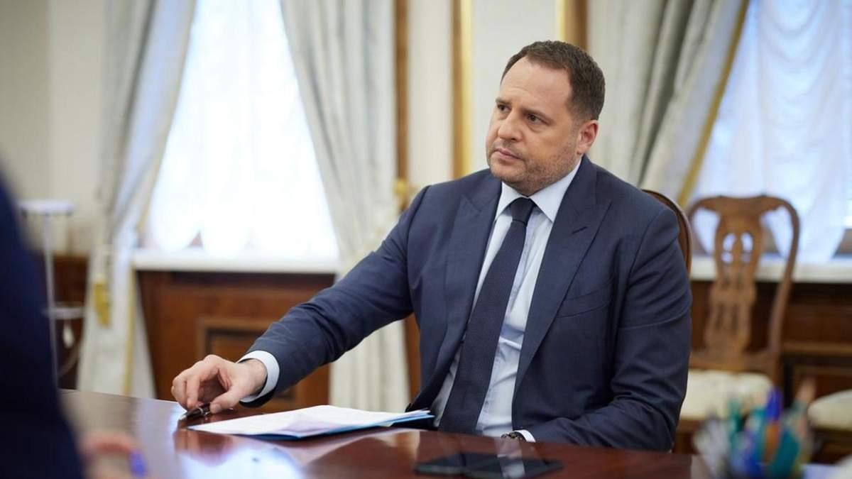 Конгрессменам США предлагали встреча с Ермаком и Резниковым