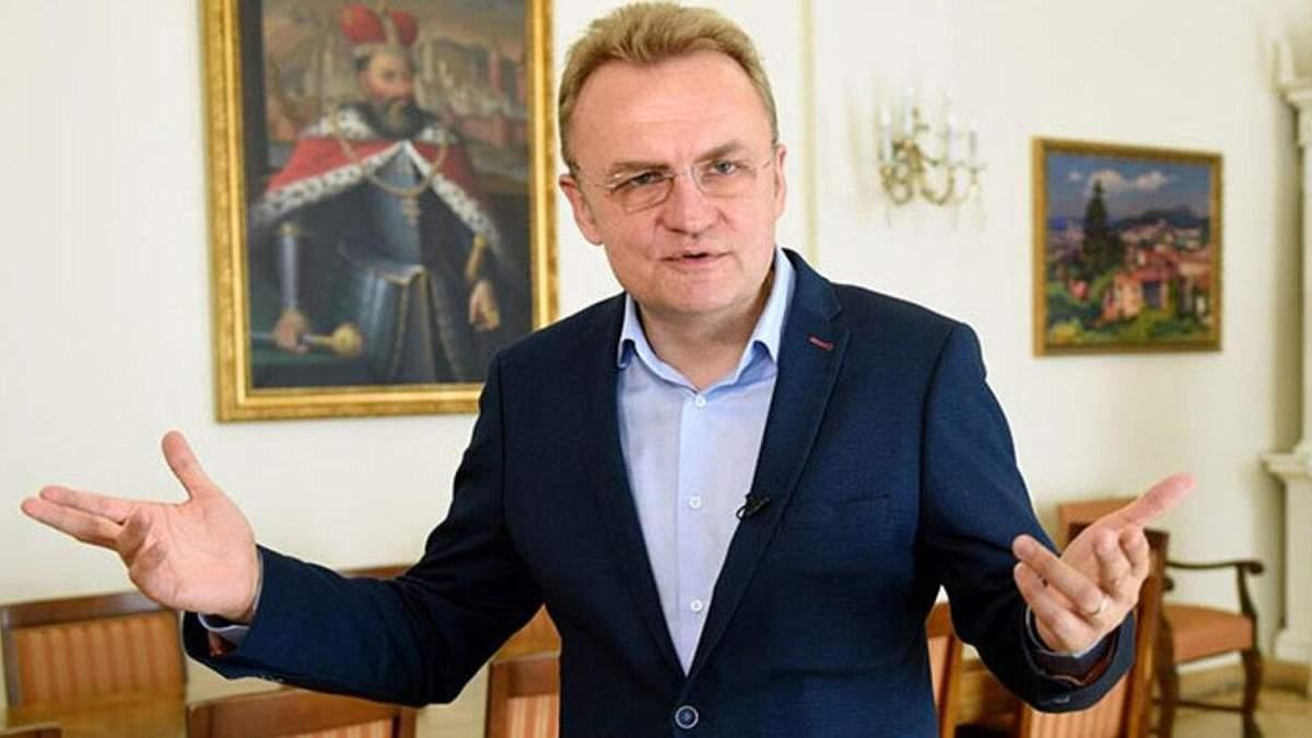 Есть цель - быть первым медицинским хабом в Украине, - Садовый о новой медстратегии во Львове