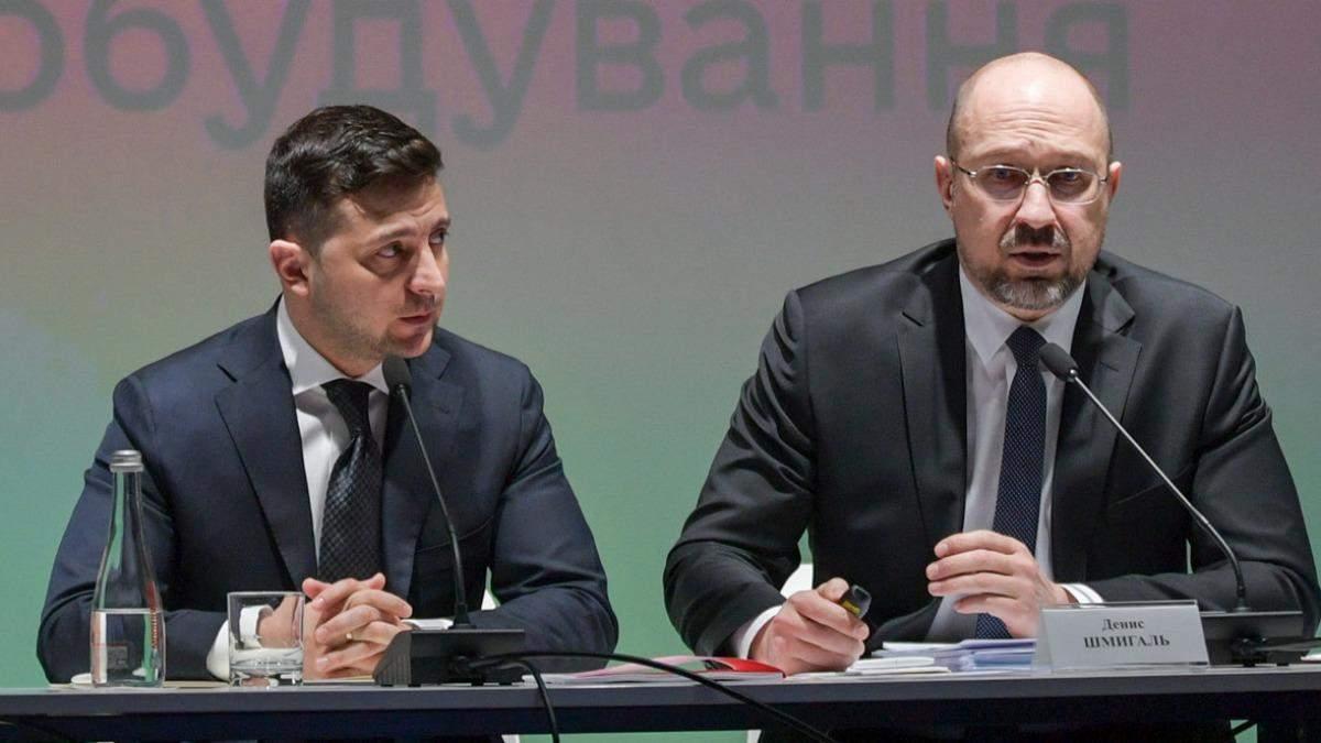 Зеленский ответил, пойдет Шмыгаль в отставку вслед за Степановым