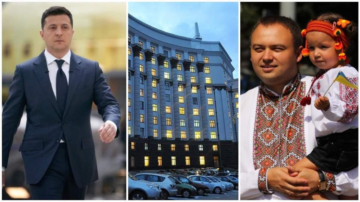 Новости Украины 20 мая 2021 – новости мира