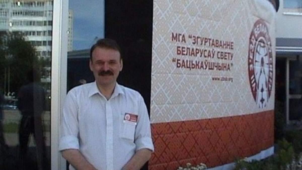 Олександр Макаренко