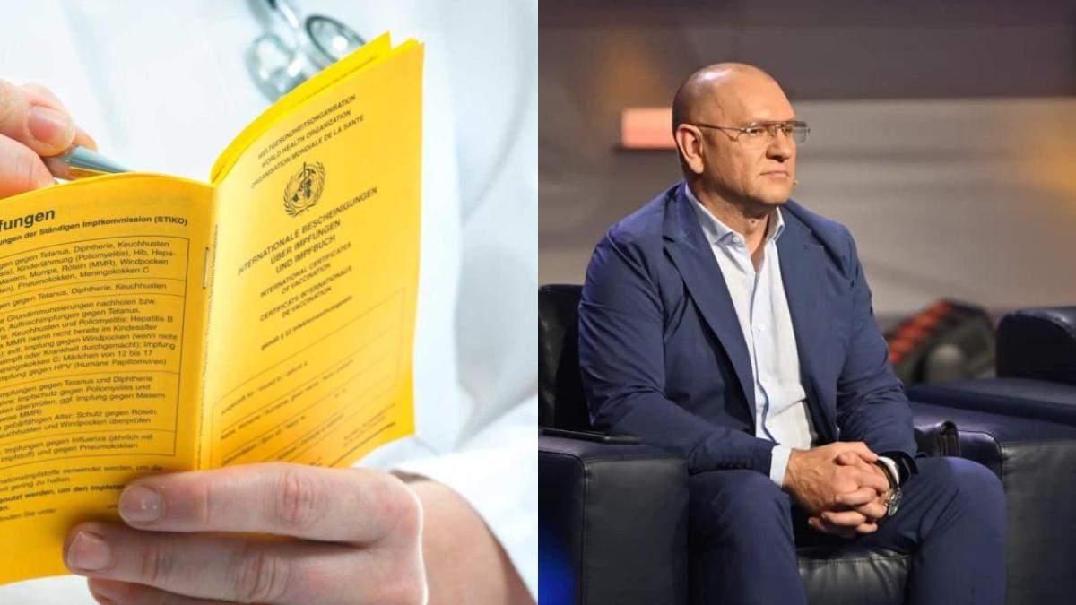 Новини України сьогодні – 24 травня 2021: новини світу