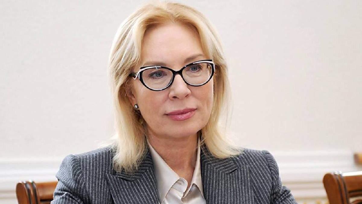 Денісова назвала деталі списку на обмін полоненими з бойовиками
