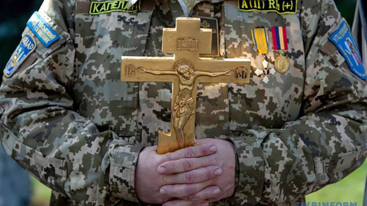 Рада попередньо схвалила закон про військове капеланство