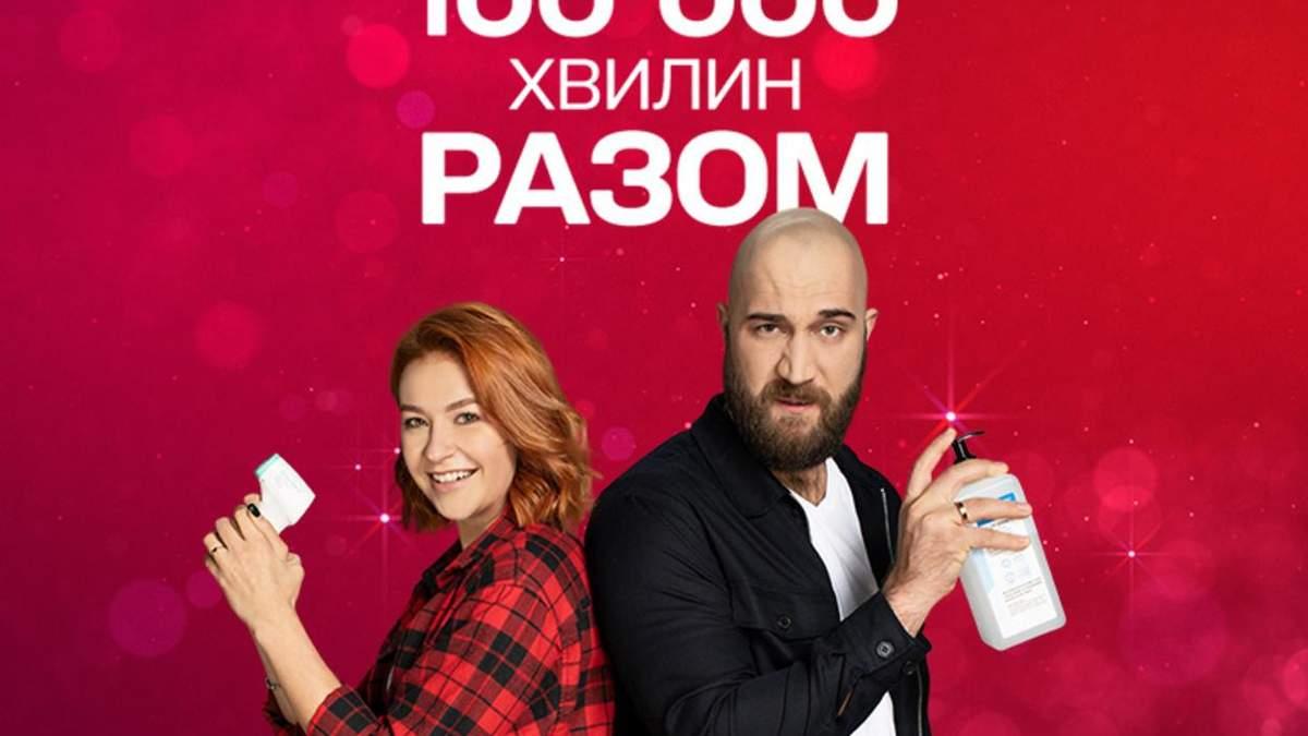 Подсанкционный российский СТС анонсировал еще один сериал 95 квартала