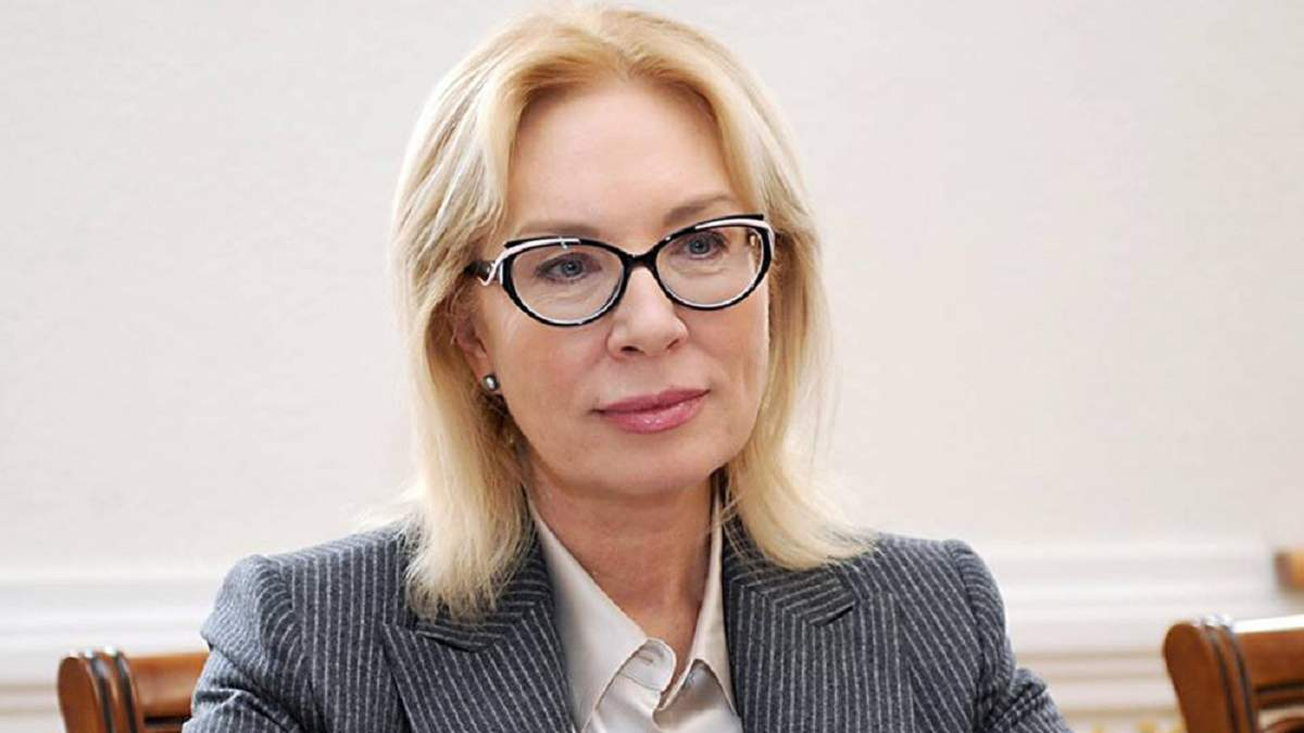 Денисова назвала детали о списке на обмен пленными с боевиками