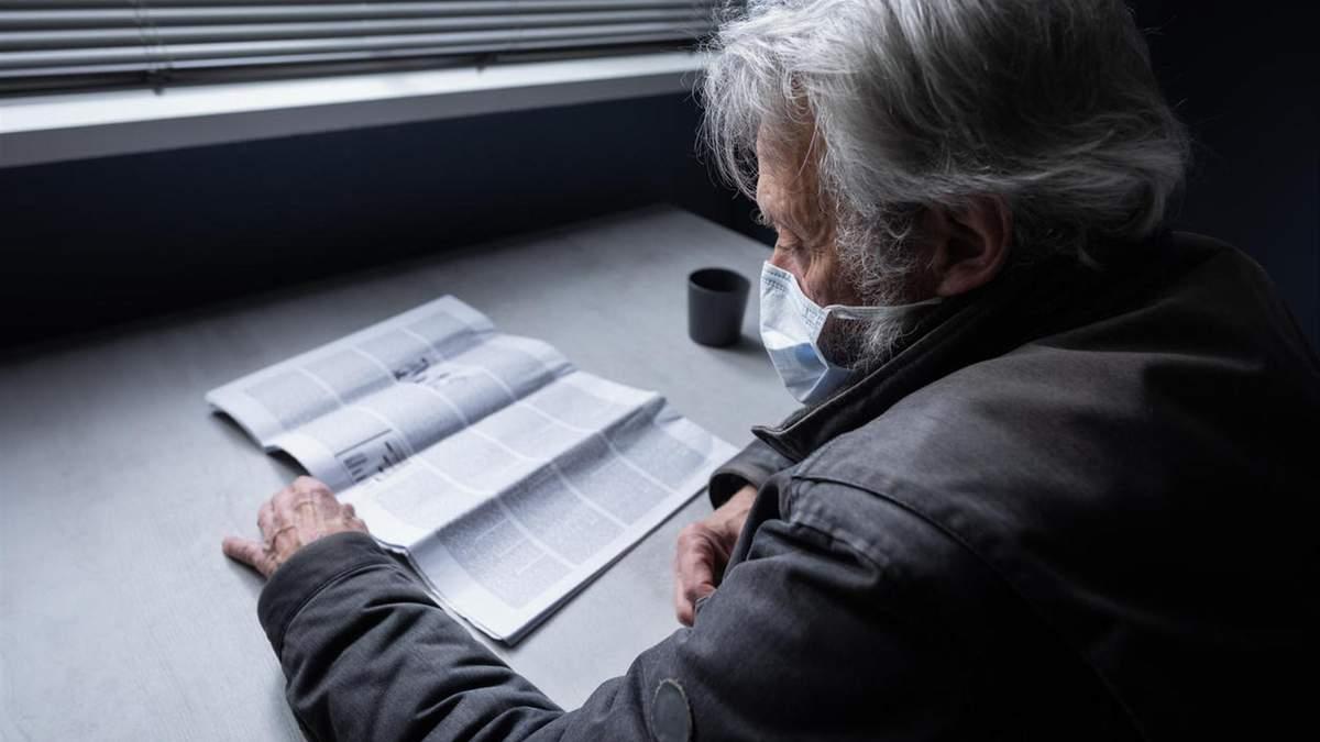 В России 20 мая 2021 пенсионер устроил самоподжог