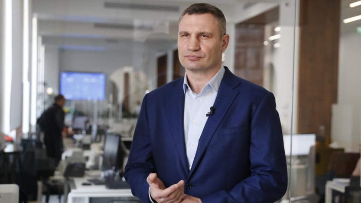 Новости Киева: СНБО якобы готовится уволить Кличко с должности, - СМИ