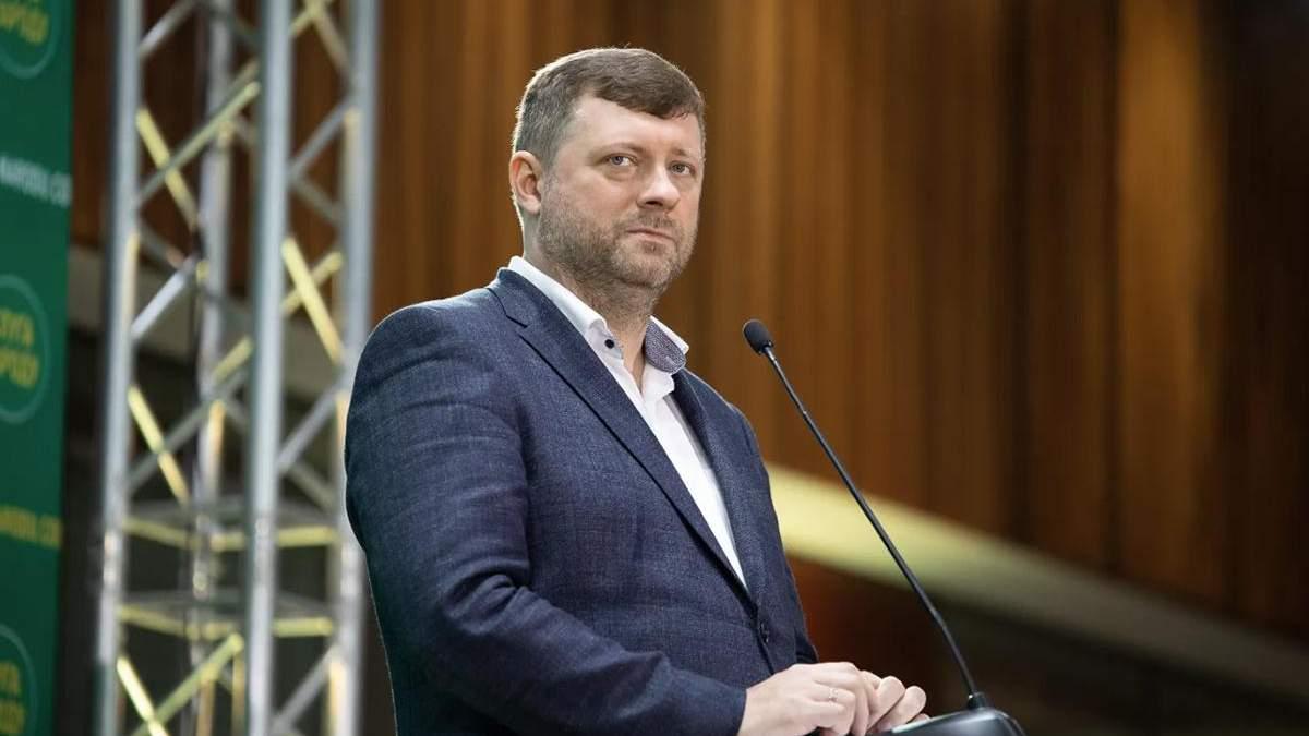 Корниенко заявил, что к осени 2021 не будет освобожден