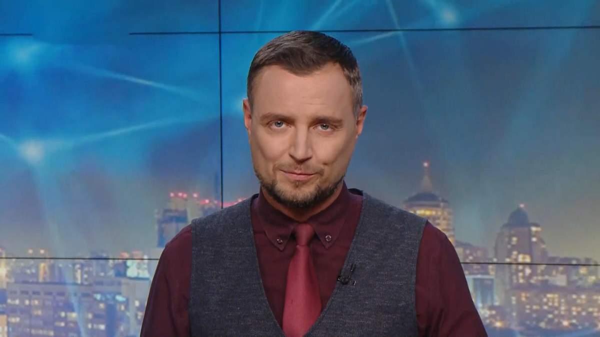 """Pro новини: Санкції проти """"Північного потоку-2"""" можуть скасувати. Російські гастролери в Україні"""