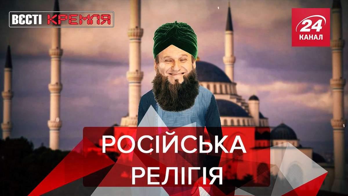 Вєсті Кремля Слівкі: Книги Навального перевіряють на екстремізм