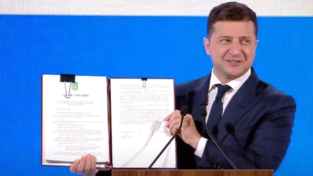 Зеленский подписал ключевой закон земельной реформы