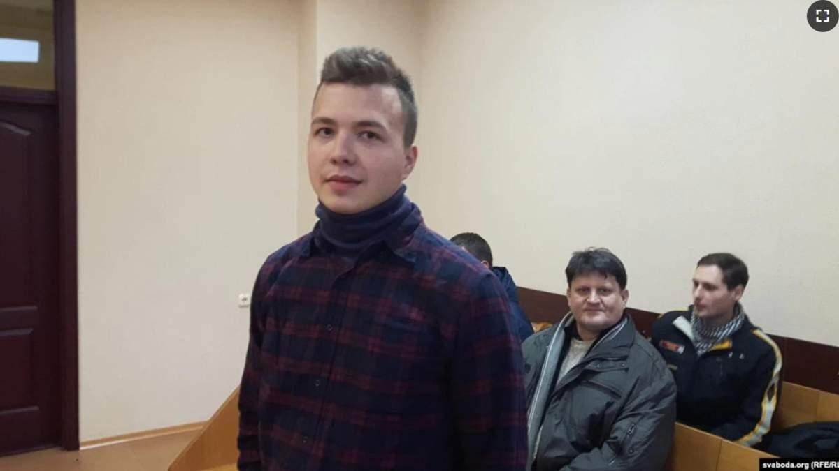 Романа Протасевича признали политзаключенным в Беларуси