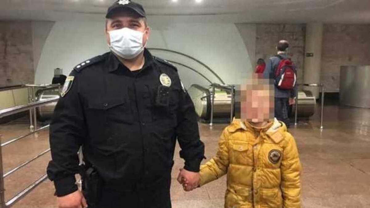 Можуть скласти протокол і на батька хлопчика, якого знайшли в метро