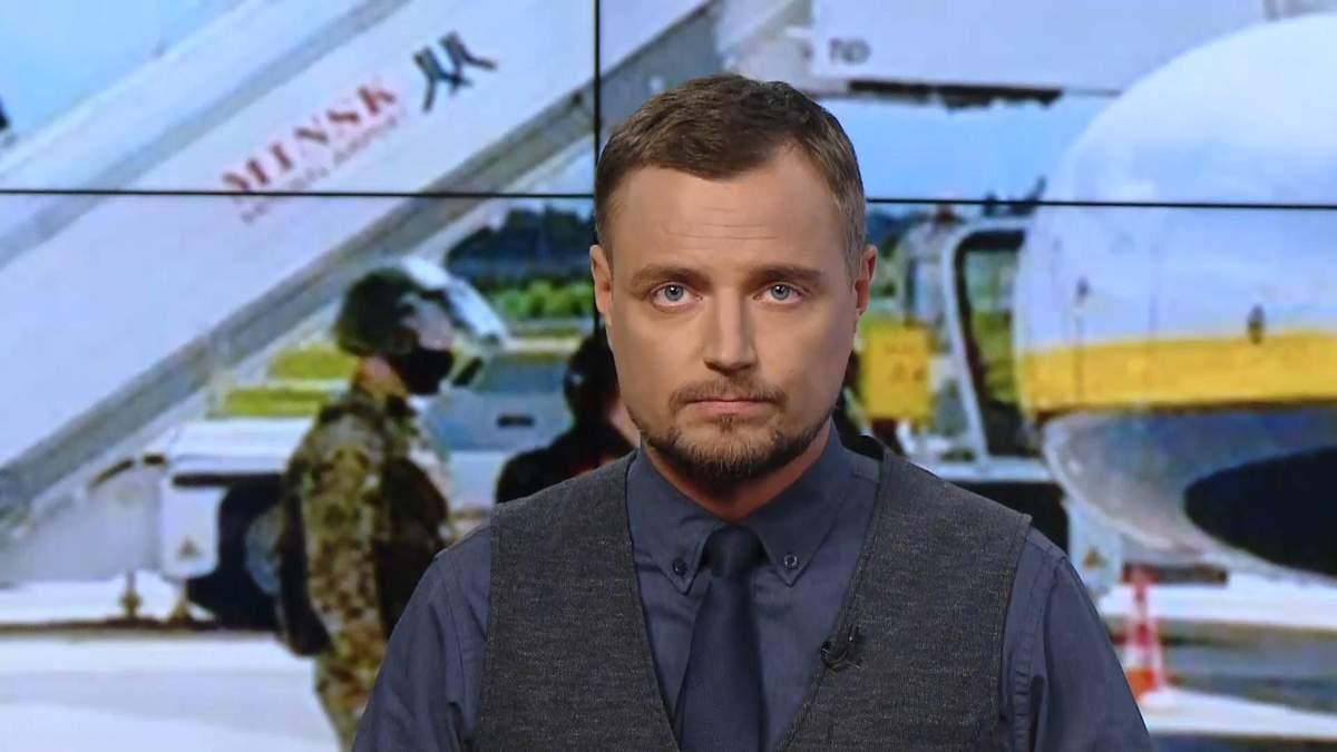Pro новини: Україна може закрити авіасполучення з Білоруссю