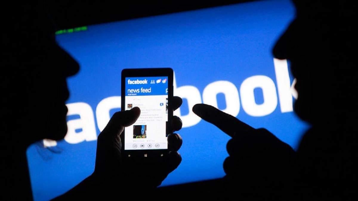 Facebook почав позначати ЗМІ, які контролює російська влада