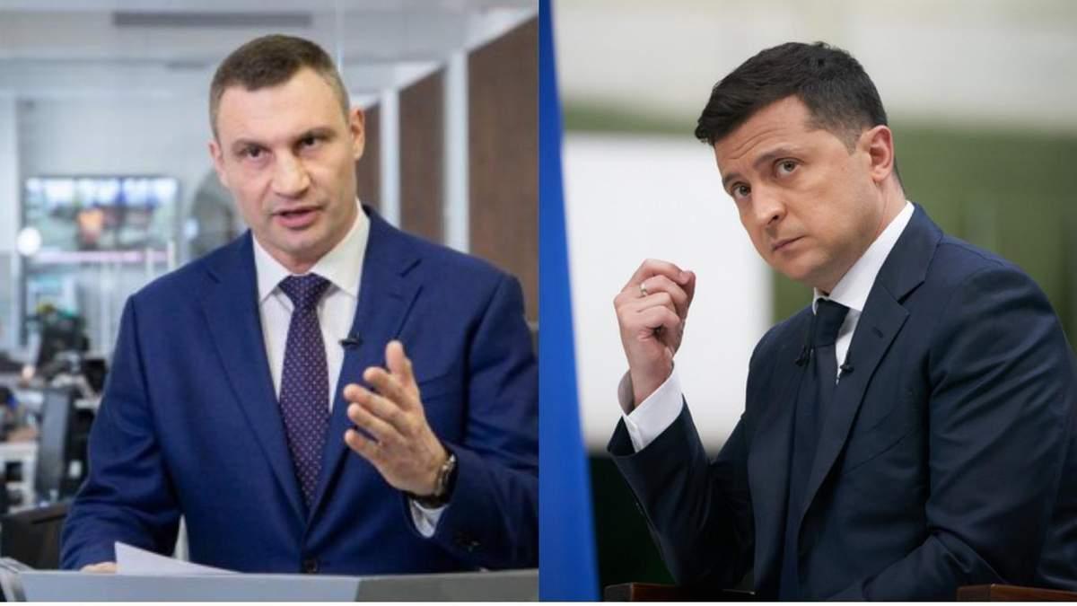 Зеленский vs Кличко: местные проблемы Киева возникли на государственном уровне