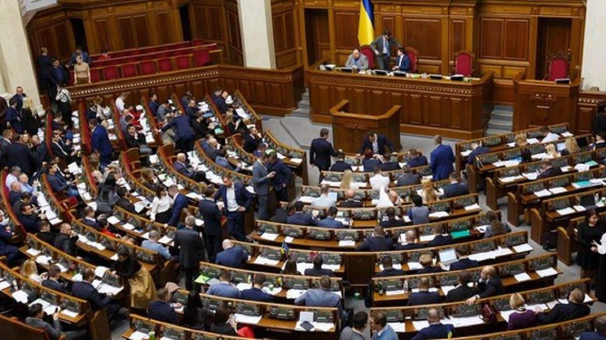 Рада хочет попросить мир признать режим Лукашенко угрозой