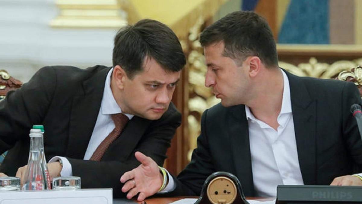 Зеленський питав у Разумкова, чи хоче він йти у президенти
