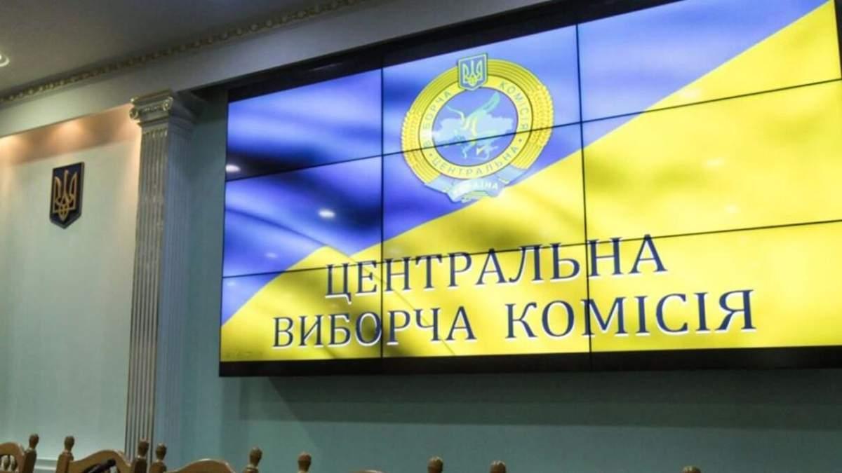 ЦИК обжаловала решение ВСУ по аннуляции протокола победы Вирастюка