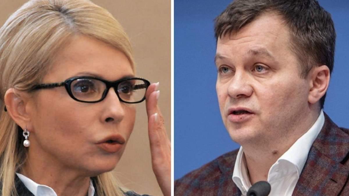Бабушка коррупции: Милованов и Тимошенко поскандалили