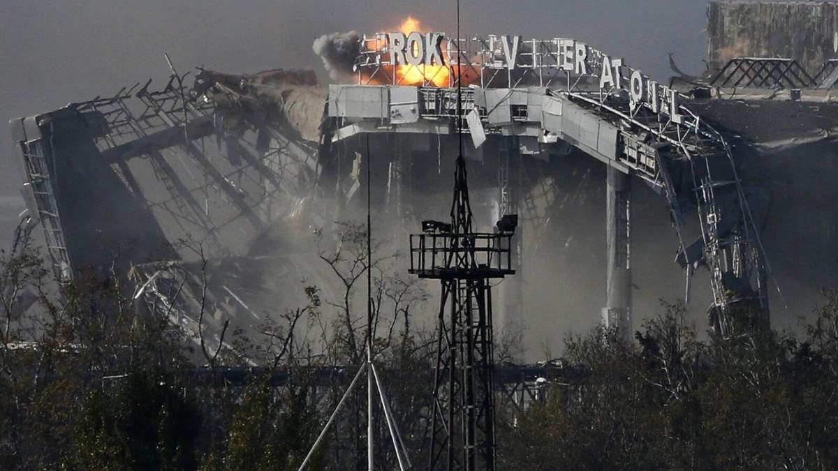 Первый бой за Донецкий аэропорт 26 мая 2014: как это было