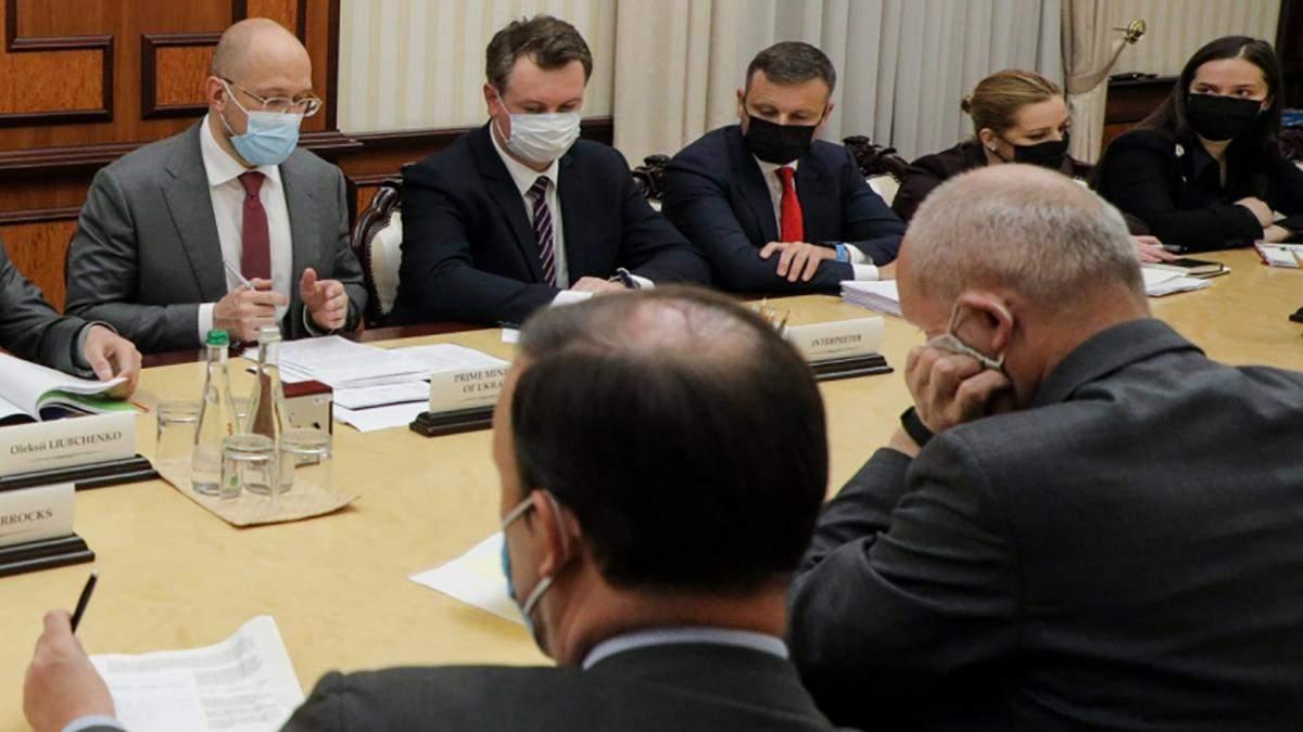 Шмыгаль провел переговоры с послами ЕС, США и Великобритании