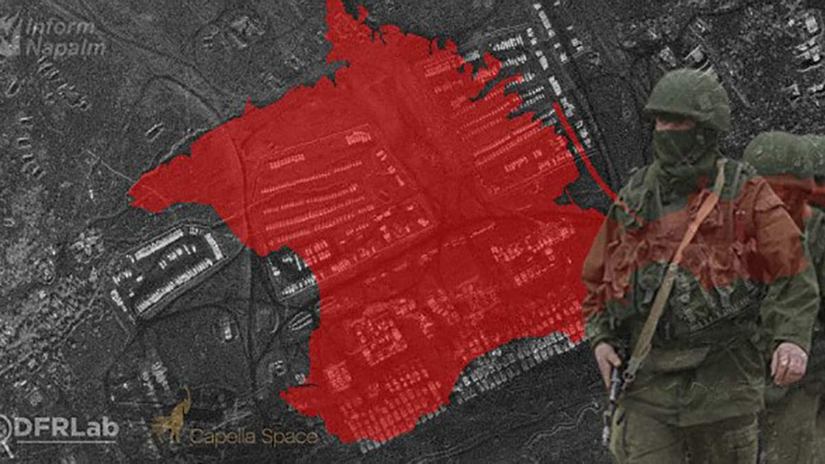 Аналіз нарощування російський військ в окупованому Криму