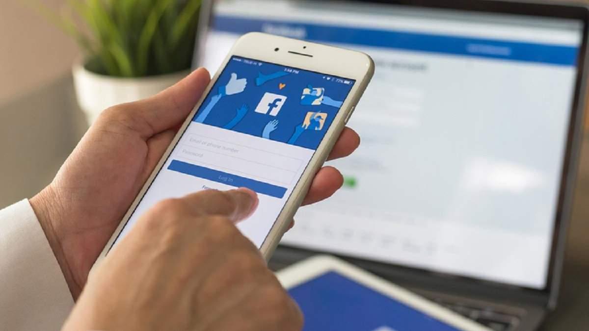 Facebook видалив мережу акаунтів спецслужб Росії