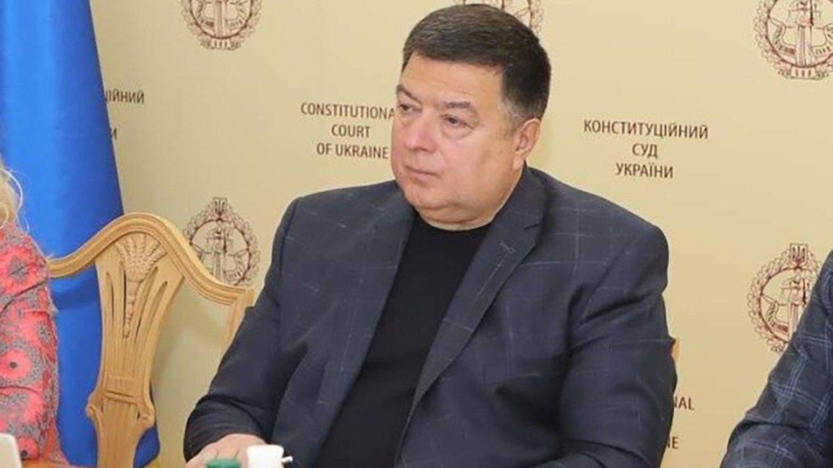 Суд закрив провадження про притягнення Тупицького до відповідальності