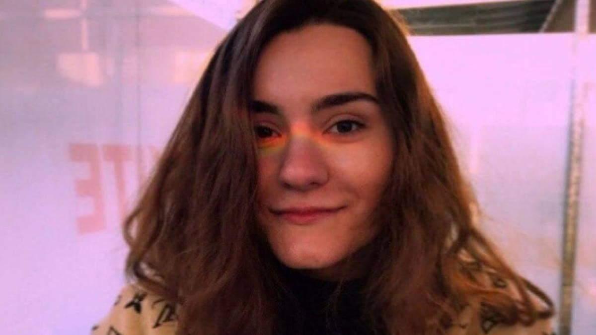 Софію Сапегу визнали політв'язнем