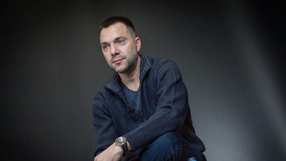 Алексей Арестович рассказал о переносе переговоров из Минска