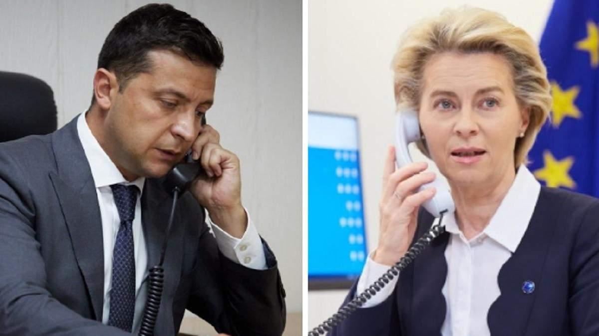 Зеленський поспілкувався президенткою Єврокомісії: про що
