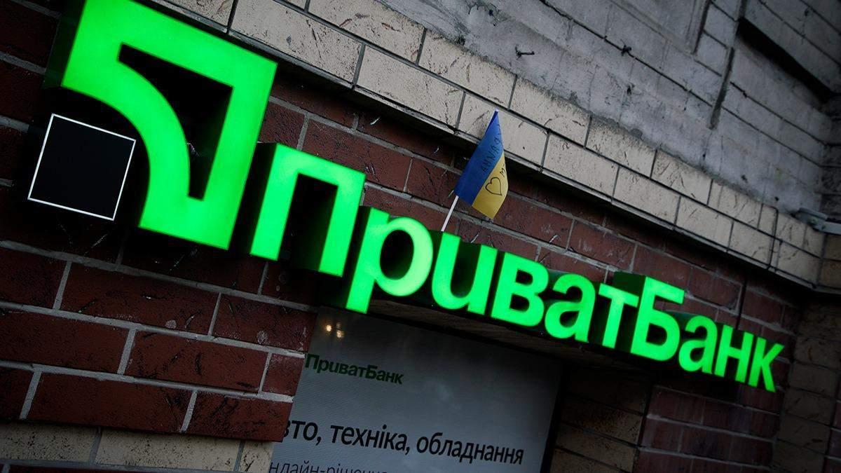Наблюдательный совет ПриватБанка избрала нового председателя правления