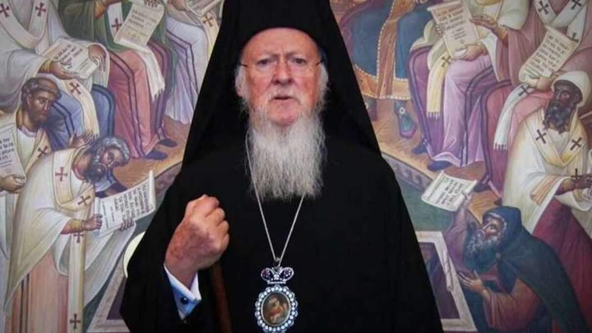 Вселенский патриарх Варфоломей таки приедет в Украину в августе, - ОП