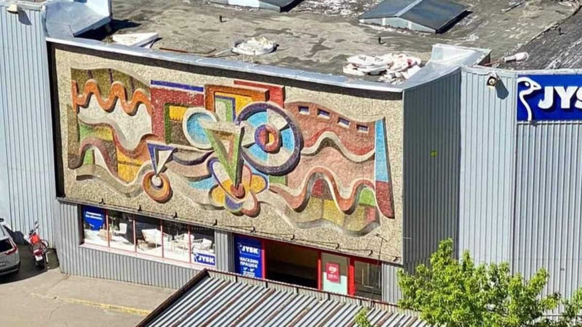 Была под вагонкой 12 лет: во Львове на фасаде супермаркета появилась уникальная мозаика - фото