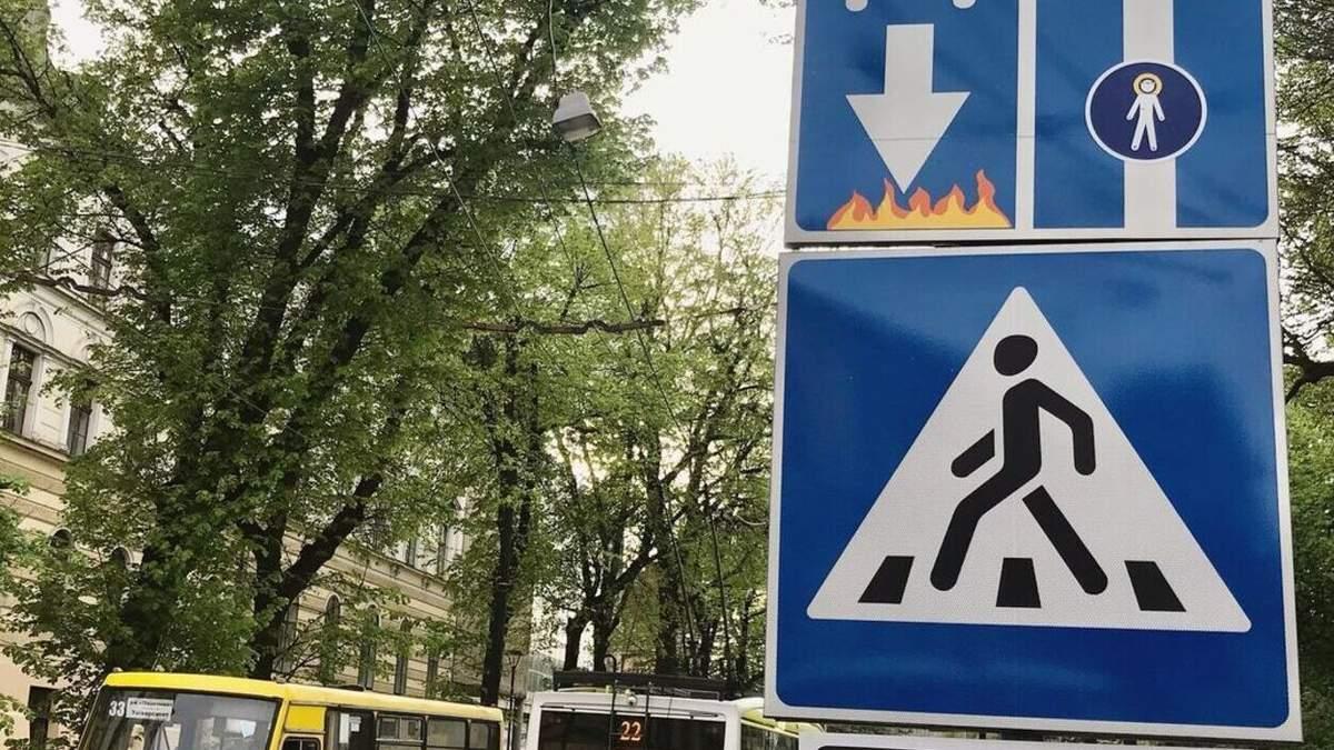 Иисус, Даниил Галицкий и шутки: во Львове появились оригинальные дорожные знаки - фото